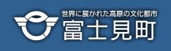 bn_fujimimachi