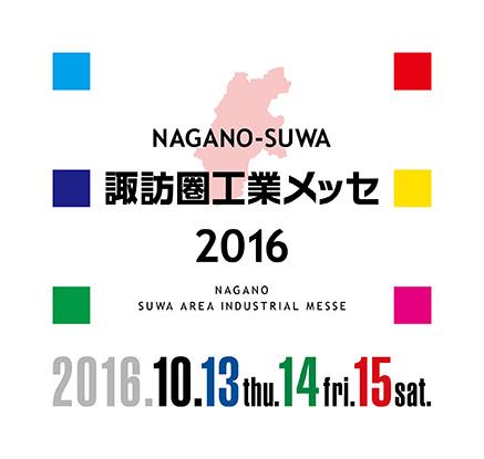 2016messelogo