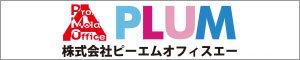 bn_plum