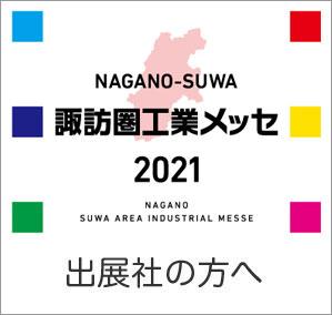 messeshittennokata2021-1